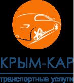 «Крым-кар» - аренда и прокат авто в Крыму | аэропорт Симферополь